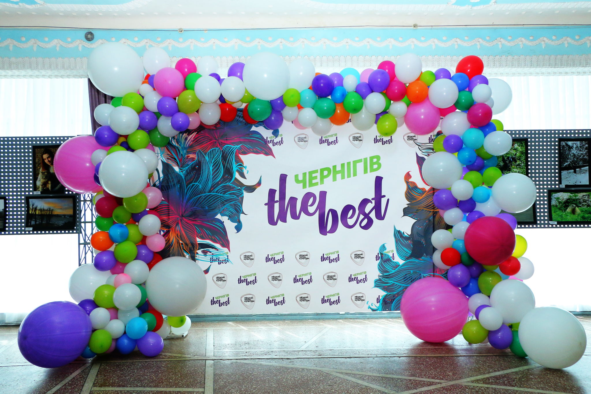 Фіналісти конкурсу-фестивалю «Чернігів the best 2019» визначені!