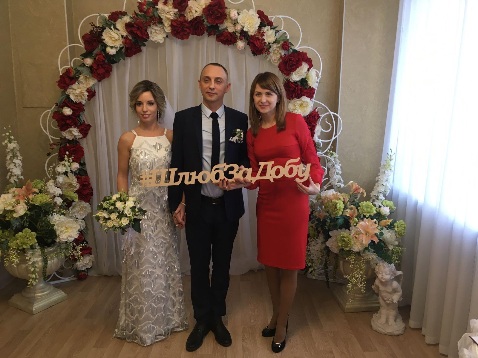 Дзеркальний день в МПК: 7 пар стали родинами